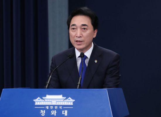 """文 대통령, 공군참모총장 전역 재가…""""추후 비위 확인시 조치""""(종합)"""
