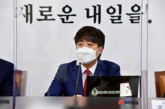 """10만 동의한 '차별금지법'…이준석은 """"사회적 논의 부족"""""""