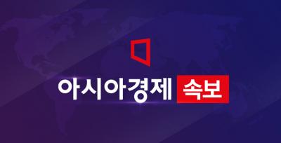 [속보]교도소 정문서 수갑 차고 도주한 20대, 경기 하남서 검거