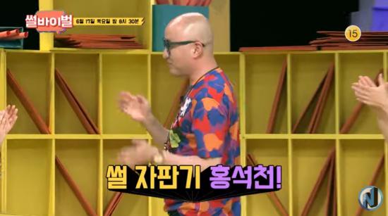 """'충격 고백' 홍석천 """"유부남이었던 전 남친…바람나 결별"""""""