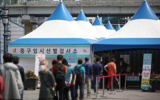 코로나 507명 신규확진…거리두기 완화 기대감
