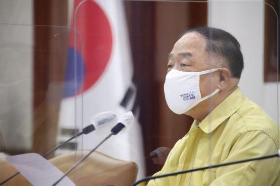 정부, 7~9월 소상공인 전기·도시가스 요금 납부유예(상보)
