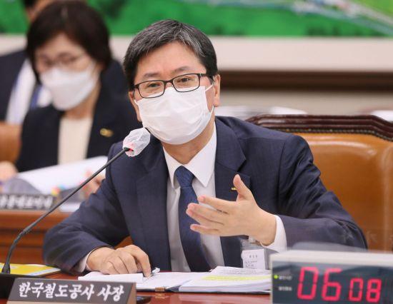 靑, 손병석 코레일 사장 사표 수리… 후임 사장 공모 절차 착수
