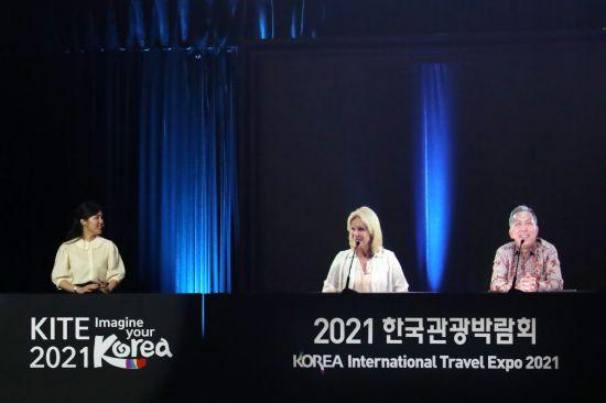 포스트 코로나 시대 한국 관광…'안전·비대면·간소화' 방점