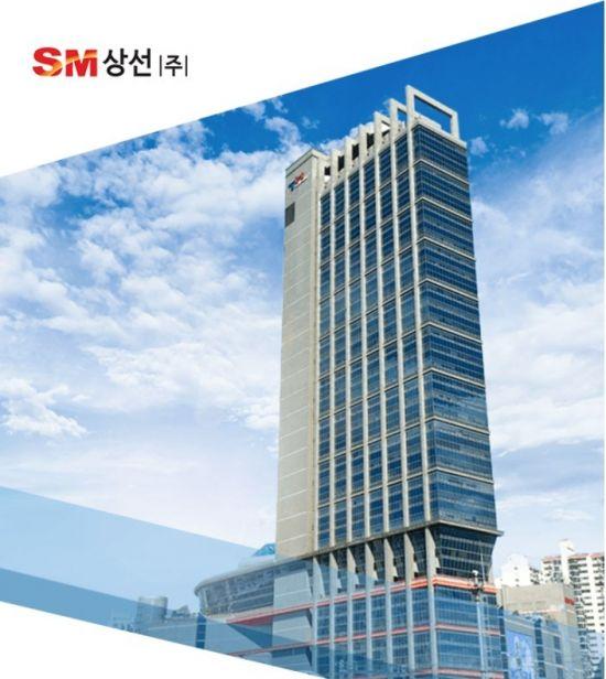 """[단독]SM상선, 코스닥 예비심사청구 접수…""""기업가치 3조원 훌쩍"""""""