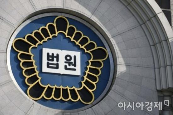 前세계 챔피언 복서 성추행 혐의로 불구속 기소…30일 첫 재판
