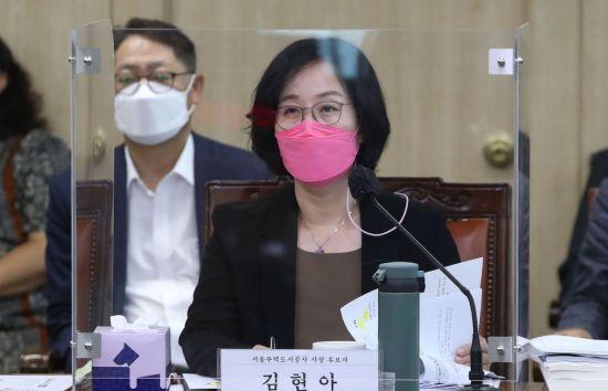 서울시의회, 김현아 SH 사장 후보자 '부적격' 의결