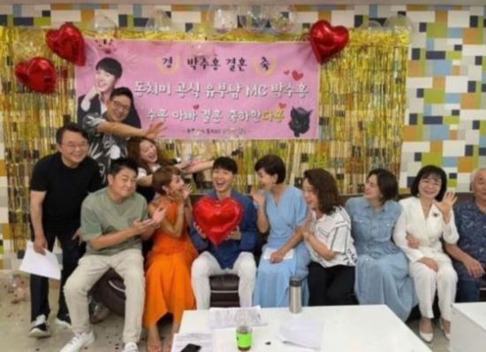 박수홍 결혼 축하 '11명 노마스크'로 모여…방역 위반 신고