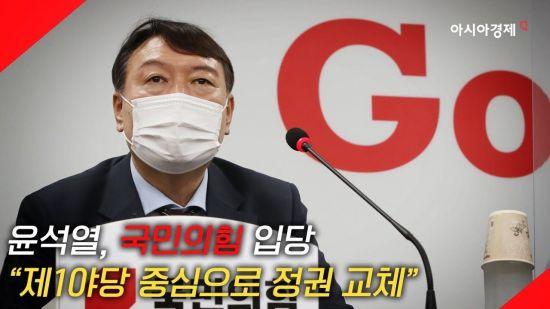 """[현장영상] 윤석열 """"이한열 열사 모르는 사람 누가 있나"""""""