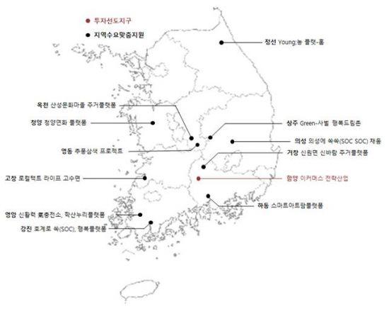 지역개발 공모사업 12개 선정…주거플랫폼 사업 본격 추진