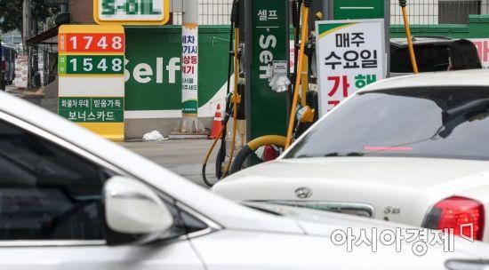 [포토]휘발유 가격 13주 연속 상승, 전국 평균 1,641원
