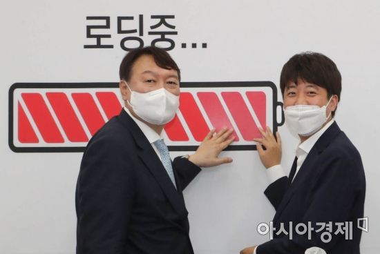 """윤석열 """"국민의힘, 이념·정치철학 더 넓혀야"""""""