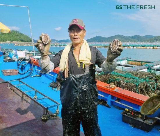 GS수퍼마켓, 전남 어민 돕기 행사…전복·광어·우럭 할인판매