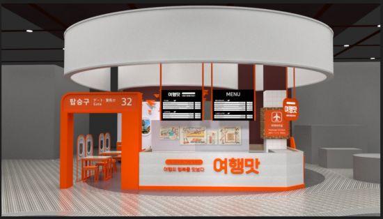 제주항공, 기내식 카페 '여행맛' 2·3호점 오픈