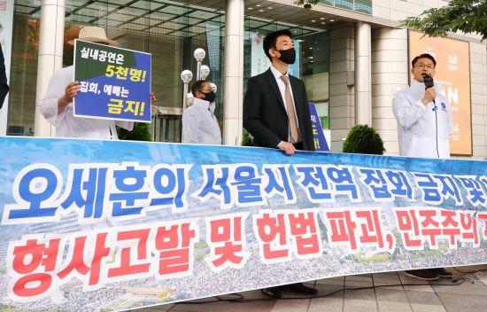 전광훈 측, 광복절 광화문 집회 강행 예고…오세훈 서울시장 형사고발도