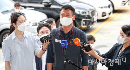 법원, '도심집회 주도' 양경수 민주노총 위원장 오늘 구속적부심 심리