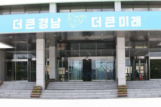 경남도, '생애처음 특별보증' 300억 추가 지원…소상공인 골고루 혜택
