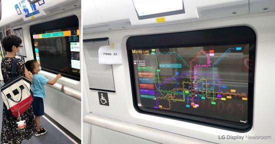 """""""이번엔 철도다""""…LG디스플레이, 투명 OLED 대중화 '가속페달'"""