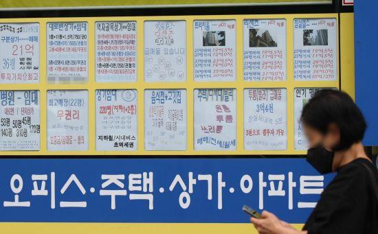 청약도 전세계약도 날릴판…대출 막히자 시장 '아우성'