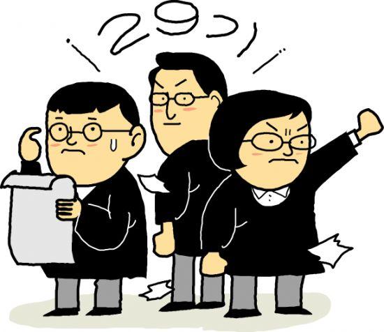 [서초동 법썰] 이번엔 김웅·손준성…파란만장 사법연수원 29기