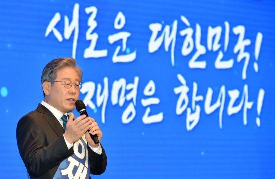 이재명, 전북 경선 54%로 승리..누적 53% '대세론' 이어간다