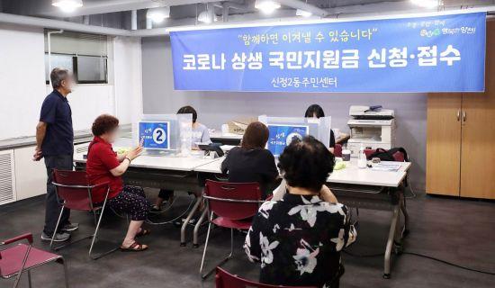 """""""지원금 현금과 바꾸실 분""""…국민지원금 불법 '깡' 활개"""