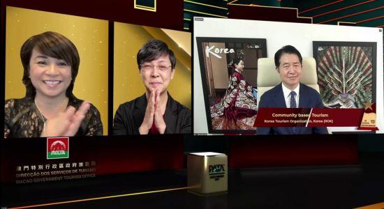 관광공사 지역관광 사업 '관광두레', 'PATA Gold Awards 2021'수상