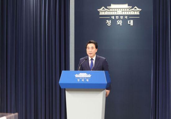 """박수현 靑 수석 """"감사원 정치적 중립 문제 고민했다"""""""