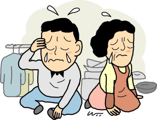 폐업 자영업자들 온라인에서 '눈물의 땡처리'