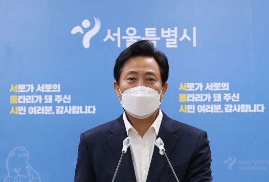"""'오세훈표 재개발' 23일부터 공모…""""공공재개발 후보지는 신청 불가"""""""