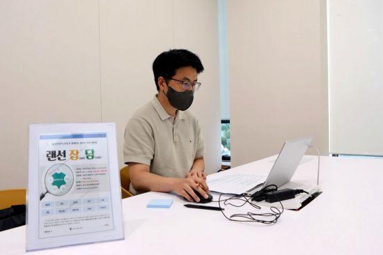 현대엔지니어링-서울시, 온라인 직무 멘토링 '랜선잡담' 진행