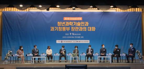 다시 온 노벨상 시즌…한국인 수상자 안 나오는 진짜 이유?[과학을읽다]