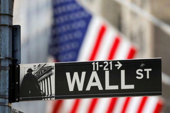 뉴욕증시, 중국 헝다 우려ㆍFOMC 경계에 혼조