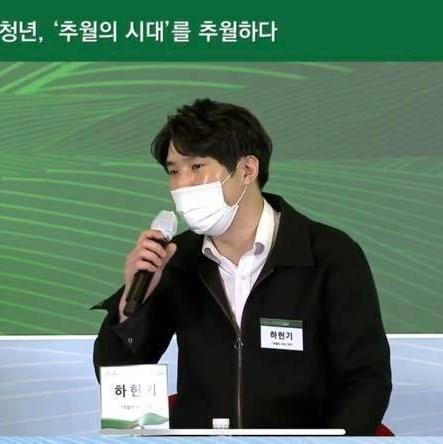 """""""패배자 새X"""" 與청년대변인 '욕설 전화' 논란…""""반성, 개그맨 아닌 보수유튜버"""" 해명"""