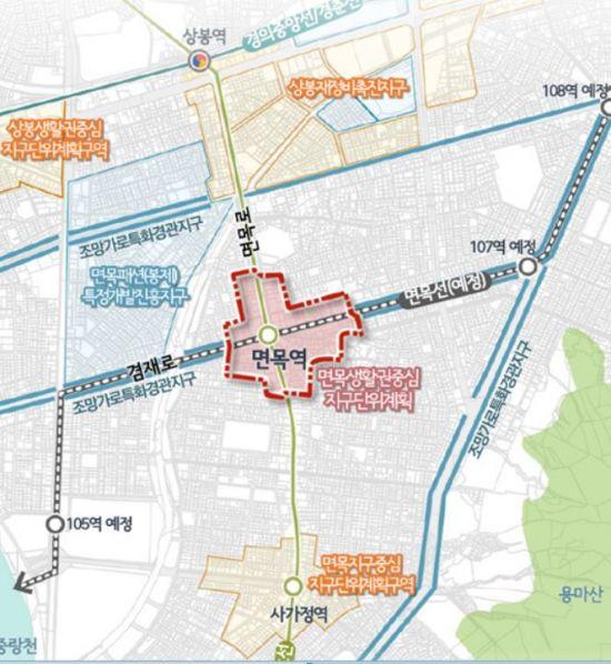 서울 면목역 일대, 자율 개발 유도…개발 더 쉬워진다