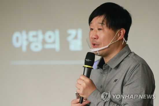 """서민, 곽상도 아들 '퇴직금 50억'에…""""죽어도 국민의힘 안 찍겠단 분들 이해돼"""""""