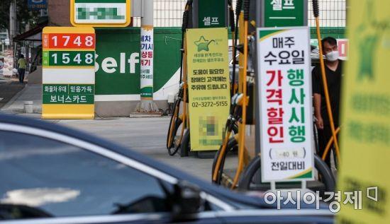 [포토]전국 휘발유 평균 가격 1642.6원