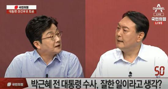 """윤석열 """"박근혜 사면해야"""" VS 유승민 """"왜 45년 구형?"""" 설전"""