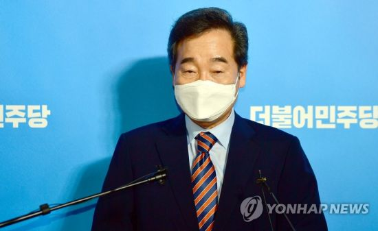 """[특징주]이낙연, 중도 사퇴설에 삼부토건 15% 급락…캠프 """"사퇴 없다"""""""