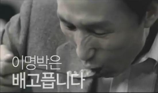 '버스비 70원'에서 '尹 주택청약'까지..서민 삶 모르는 정치인에 시민들 '분통'
