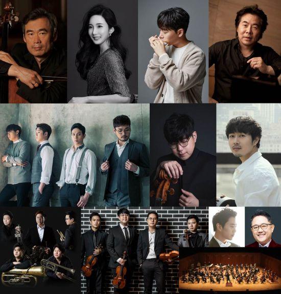 마포문화재단, '제6회 마포M 클래식 축제' 내달 5일 개막