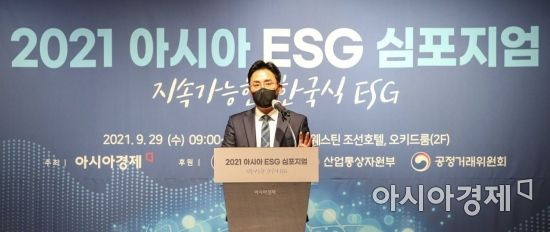 """[ESG 심포지엄] 박재흠 """"이해관계자 중심 지배구조에 적극 대응 필요"""""""