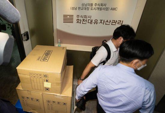 [단독]'천화동인'에서 빠져나간 대여금 380억 더 있다