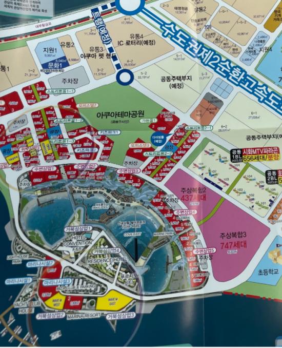 시화 MTV 거북섬 주상복합 개발 1265억 PF